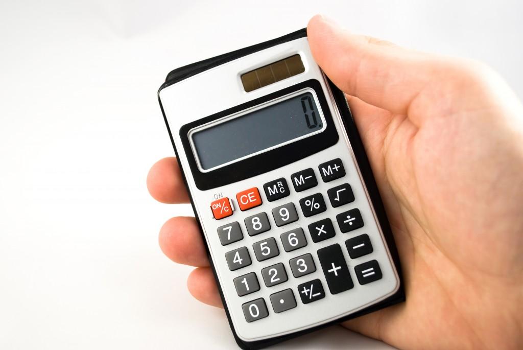 電卓で消費税の計算