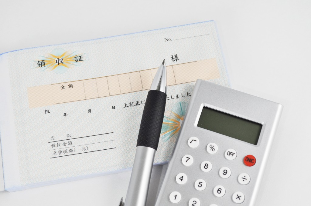 介護サービス利用の領収証、お忘れなく
