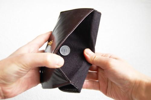 財布の中に一円玉